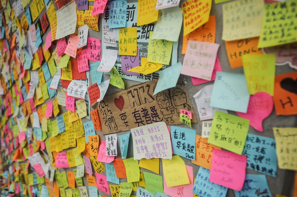 06_hongkong_wall_w
