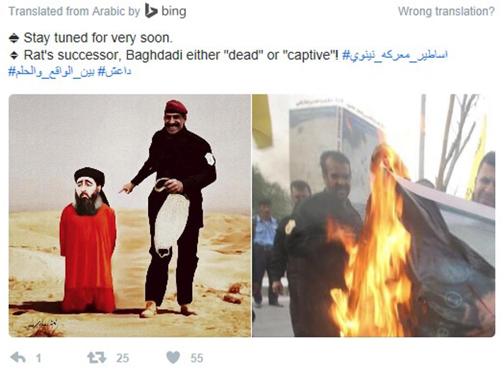 26_al-baghdadi_twitter